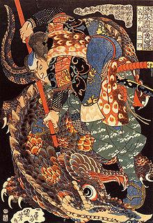 220px-Miyamoto_Musashi_killing_a_giant_nue